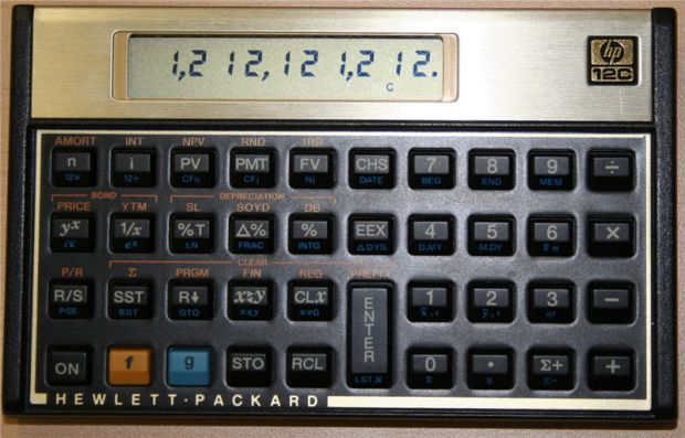 Como usar a HP 12C?