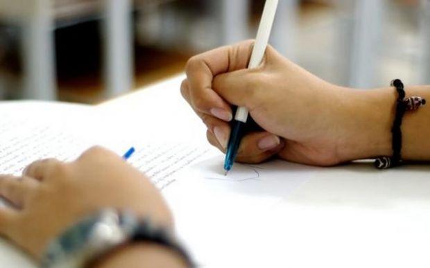 Melhores universidades do Brasil para entrar com a nota do ENEM