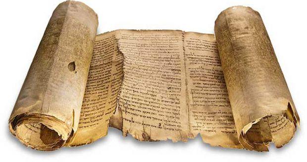Curiosidades sobre o antigo testamento