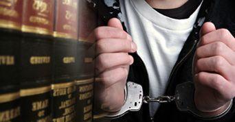 curso de direito processual penal...
