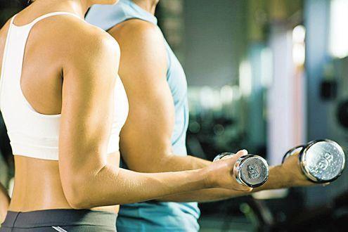 curso de suplementa��o nutricional para atletas...