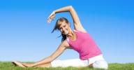 Clique aqui para visitar a página online do Curso de Práticas de Fisioterapia