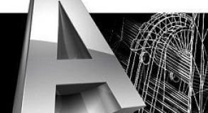 Curso de AutoCAD: Blocos