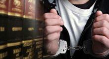 Ilustração - Curso de Direito Processual Penal
