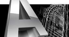 Ilustração - Curso de AutoCAD